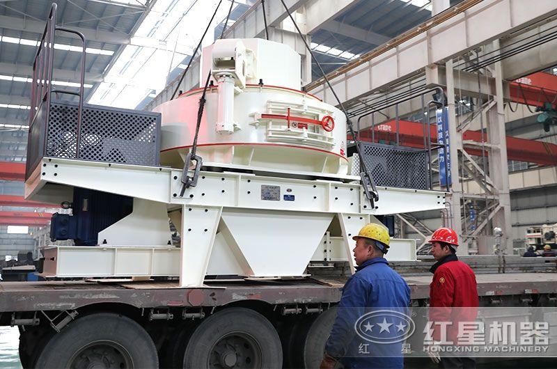 红星机器专业的制砂机生产厂家