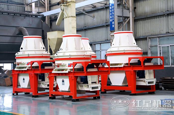 红星机器制砂机直销厂家