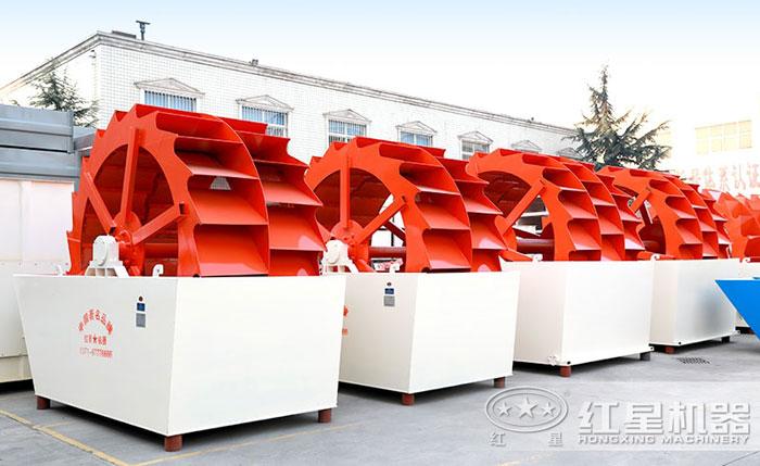 红星机器洗砂机直销厂家